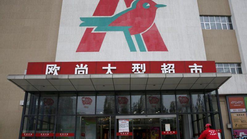 Grande distribution : Auchan plaque la Chine